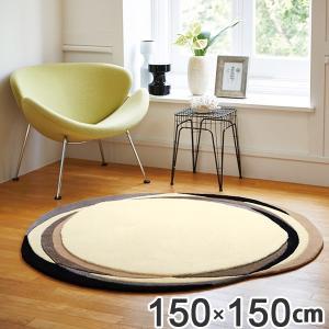 ラグ 150×150cm 防ダニ 床暖 ホットカーペット対応 円形 円 重なり