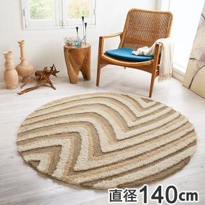 ラグ 円形 直径140cm 防ダニ 床暖 ホットカーペット対応 ベージュ