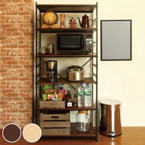 キッチンラック スチールフレーム 収納棚 SARA 幅75cm ( レンジ台 レンジボード キッチン収納 )|livingut