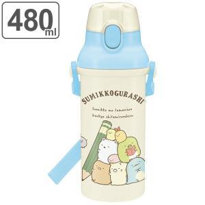 水筒 子供 すみっコぐらし おべんきょう 直飲みプラワンタッチボトル 480ml 子供 キャラクター...