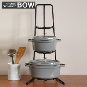 鍋スタンド 3段 BOW パンラック 鉄筋製 ( 鍋収納 アイアンラック 鍋置き台 )|livingut