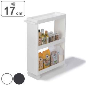 キッチンワゴン キッチン隙間収納 スキマで使えるワゴン 3段 スリム 幅17cm 高さ66cm ( キッチン収納 キッチンストッカー 隙間収納 )|livingut