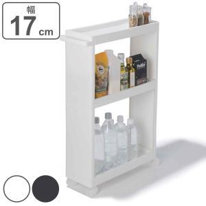 キッチンワゴン キッチン隙間収納 スキマで使えるワゴン 3段 スリム 幅17cm 高さ74cm ( キッチン収納 キッチンストッカー 隙間収納 )|livingut