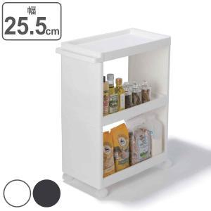 キッチンワゴン キッチン隙間収納 スキマで使えるワゴン 3段 幅26cm 高さ66cm ( キッチン収納 キッチンストッカー 隙間収納 )|livingut