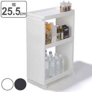 キッチンワゴン キッチン隙間収納 スキマで使えるワゴン 3段 ミディ 幅26cm 高さ74cm ( キッチン収納 キッチンストッカー 隙間収納 )|livingut