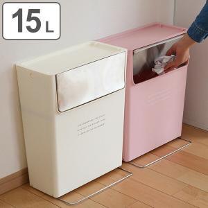 ステンレス製の捨て口は、フラップ式なので空き缶などを片手で捨てることができ便利です。また、汚れにも強...