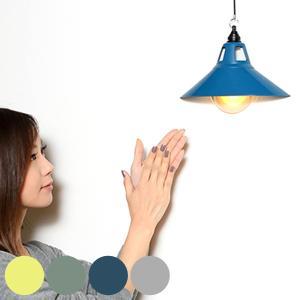 ウォールライト LEDペンダントライト That's Light! 間接照明 LED PENDANT LIGHT ( ウォールランプ LED ライト ペンダントライト )