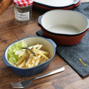 ボウル 17cm オベロ おしゃれ プラスチック 食器 日本製 ( 食洗機対応 器 皿 電子レンジ対応 お皿 アウトドア プレート )|livingut