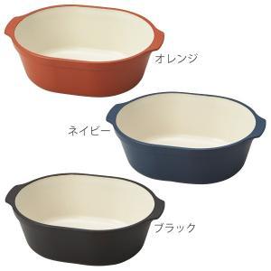 ボウル 17cm オベロ おしゃれ プラスチック 食器 日本製 ( 食洗機対応 器 皿 電子レンジ対応 お皿 アウトドア プレート )|livingut|04
