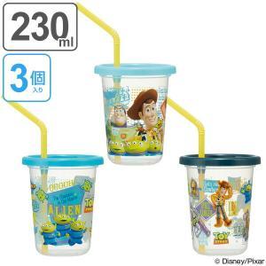 タンブラー ストロー付タンブラー トイ・ストーリー 3個入り 230ml コップ ストロー付き 日本製 ( 子供用 プラスチック フタ付き 蓋 子供 )|livingut