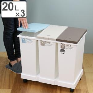 台座付きなので3個のごみ箱をしっかり固定できます。キャスターも付いているので移動も簡単!臭い漏れを防...