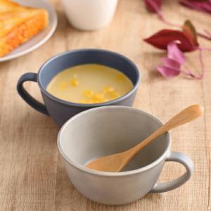 スープカップ 430ml SEE コップ マグ プラスチック 食器 日本製 ( 食洗機対応 北欧 電子レンジ対応 アウトドア おしゃれ )|livingut