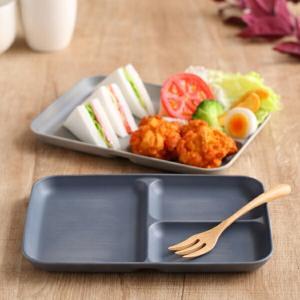 ランチ皿 27cm ランチプレート SEE プラスチック 食器 日本製 ( 食洗機対応 お皿 電子レンジ対応 皿 ランチプレート )|livingut