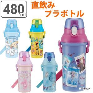 水筒 直飲み プラスチック ワンタッチボトル 480ml 子供 キャラクター 軽量 ( 日本製 幼稚園 保育園 食洗機対応 キッズ )|livingut