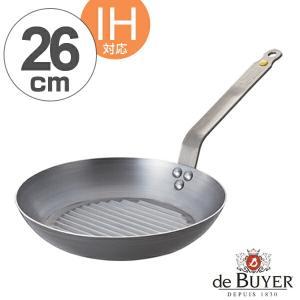 deBuyer デバイヤー グリルパン ミネラルビー エレメント グリルフライパン 26cm IH対応 ( 鉄製 鉄フライパン 調理器具 フライパン )|livingut