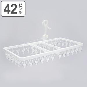 ハンガー 洗濯ハンガー 角ハンガー ELB ジャンボ角ハンガー 42ピンチ ( 物干しハンガー ピンチハンガー ピンチ )|livingut