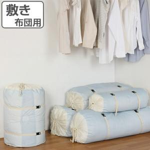 布団収納袋 敷きふとん用 匠 収納 ( 風呂敷収納 ふろ敷き クローゼット 押入れ )|livingut