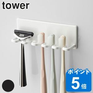 磁石だから簡単に取り付けられる歯ブラシホルダーです。壁面を傷付けにくく、錆びにくいラバータイプの磁石...