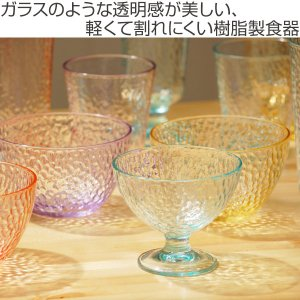 タンブラー 310ml コップ プラスチック ハマー UCA 同色4個セット ( アクリルコップ プラコップ グラス 割れにくい グラス ) livingut 02