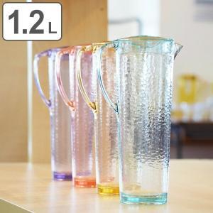 冷水筒 1.2L ピッチャー ハマー UCA ( 麦茶 冷水ポット 麦茶ポット 水差し ジャグ 耐熱 熱湯 )|livingut