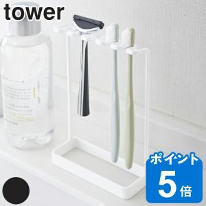 歯ブラシを掛けて収納できる歯ブラシスタンドです。歯ブラシ5本をコンパクトに収納できます。シェーバーや...