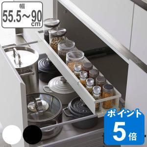 シンク下収納 シンク下伸縮ラック スリム 伸縮式 幅56〜90cm タワー tower ( キッチン収納 シンク下収納 山崎実業 )|livingut