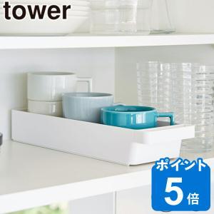ハンドル付きスリムグラス&マグ収納 タワー tower ( キッチン収納 食器棚収納 カトラリーケース ) livingut