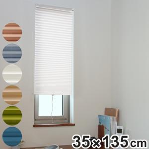 断熱スクリーン 突っ張り棒なし 幅35×高さ135cm 小窓用断熱スクリーン ハニカムシェード ( 小窓 カーテン シェード )の写真