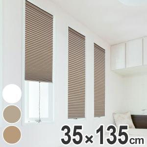 断熱スクリーン 遮光 突っ張り棒なし 幅35×高さ135cm UVカット 小窓用断熱スクリーン ハニカムシェード ( 小窓 カーテン シェード )の写真