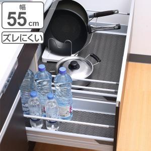 備長炭 システムキッチンの汚れを防ぐシート 55cm ( 防汚シート キッチン用品 キッチン雑貨 汚れ防止マット )|livingut
