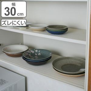 両面ズレにくいゴキヨケシート食器棚用 ( 棚敷きシート ずれにくい 滑りにくい 棚敷き 食器棚用 両面 )|livingut
