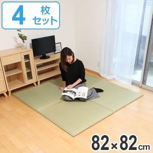 畳 ユニット畳 い草 畳マット ふんわりフロアー畳 椿 約82×82cm 4枚セット 2畳 ( ラグ マット い草ラグ フローリング畳 )|livingut