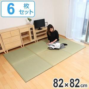 畳 ユニット畳 い草 畳マット ふんわりフロアー畳 椿 約82×82cm 6枚セット 3畳 ( ラグ マット い草ラグ フローリング畳 )|livingut