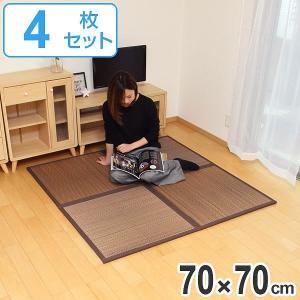 畳 ユニット畳 い草 畳マット ふんわりフロアー畳 与那国 約70×70cm 4枚セット ( ラグ マット い草ラグ フローリング畳 )|livingut