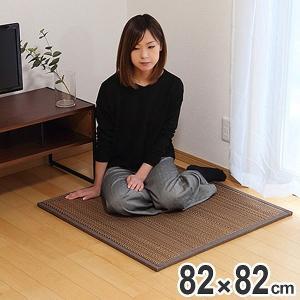 畳 ユニット畳 い草 畳マット ふんわりフロアー畳 与那国 約82×82cm 半畳 ( ラグ マット い草ラグ フローリング畳 )|livingut