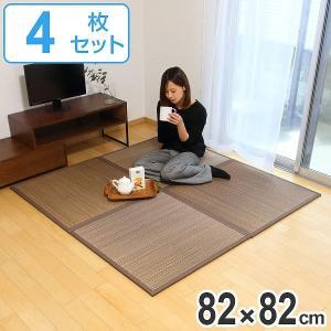畳 ユニット畳 い草 畳マット ふんわりフロアー畳 与那国 約82×82cm 4枚セット 2畳 ( ラグ マット い草ラグ フローリング畳 )|livingut