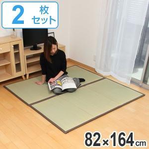 畳 ユニット畳 い草 畳マット 三つ折フロアー畳 フロンティア 約82×164cm 2枚セット 2畳 ( ラグ マット い草ラグ フローリング畳 )|livingut