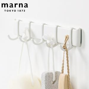 MARNA マーナ マグネットフック5連 フック 磁石 マグネット