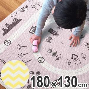 プレイマット 180×130cm ふかふかマット リバーシブル ( フロアマット ベビー ルームマット 厚手 道路 北欧 1.5畳 ) livingut