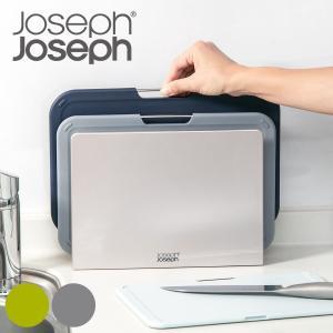 Joseph Joseph まな板 ネストボード レギュラー 3ピースセット ジョセフジョセフ ( まないた 俎板 カッティングボード おすすめ )|livingut