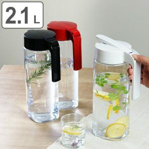 ピッチャー 冷水筒 2.1L ドリンクビオ ワンタッチ 耐熱 縦置き 横置き ( プッシュ式 ポット 冷水ポット 水差し 麦茶ポット ジャグ )|livingut