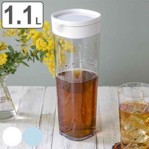 ピッチャー 冷水筒 ドリンクビオ 1.1L 横置き 縦置き 耐熱 ( ジャグ ポット 冷水ポット 水差し 麦茶ポット ジャグ )|livingut