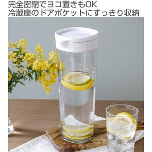 ピッチャー 冷水筒 ドリンクビオ 1.1L 横置き 縦置き 耐熱 ( ジャグ ポット 冷水ポット 水差し 麦茶ポット ジャグ )|livingut|02