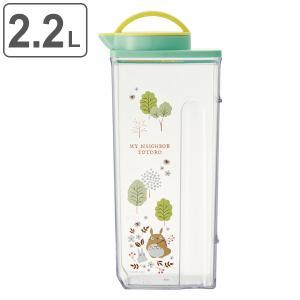 ピッチャー 2.2L 冷水筒 トトロ フィールド 横置き となりのトトロ キャラクター ( 麦茶 冷水ポット 麦茶ポット 水差し 耐熱 熱湯 )|livingut