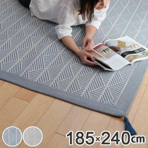 ラグ マット ボンディングラグ クラック 185×240cm 夏用 3畳 インド綿 ( コットン 綿 おしゃれ 長方形 )|livingut