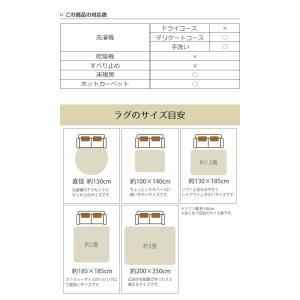 ラグ マット ボンディングラグ クラック 185×240cm 夏用 3畳 インド綿 ( コットン 綿 おしゃれ 長方形 )|livingut|12