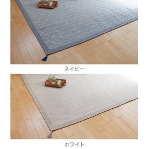 ラグ マット ボンディングラグ クラック 185×240cm 夏用 3畳 インド綿 ( コットン 綿 おしゃれ 長方形 )|livingut|03