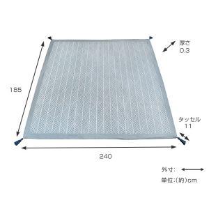 ラグ マット ボンディングラグ クラック 185×240cm 夏用 3畳 インド綿 ( コットン 綿 おしゃれ 長方形 )|livingut|04