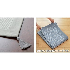ラグ マット ボンディングラグ クラック 185×240cm 夏用 3畳 インド綿 ( コットン 綿 おしゃれ 長方形 )|livingut|09