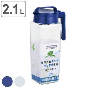 ピッチャー 2.1L 冷水筒 耐熱 横置き 水差し ( ジャグ ポット 冷水ポット 麦茶ポット )|livingut